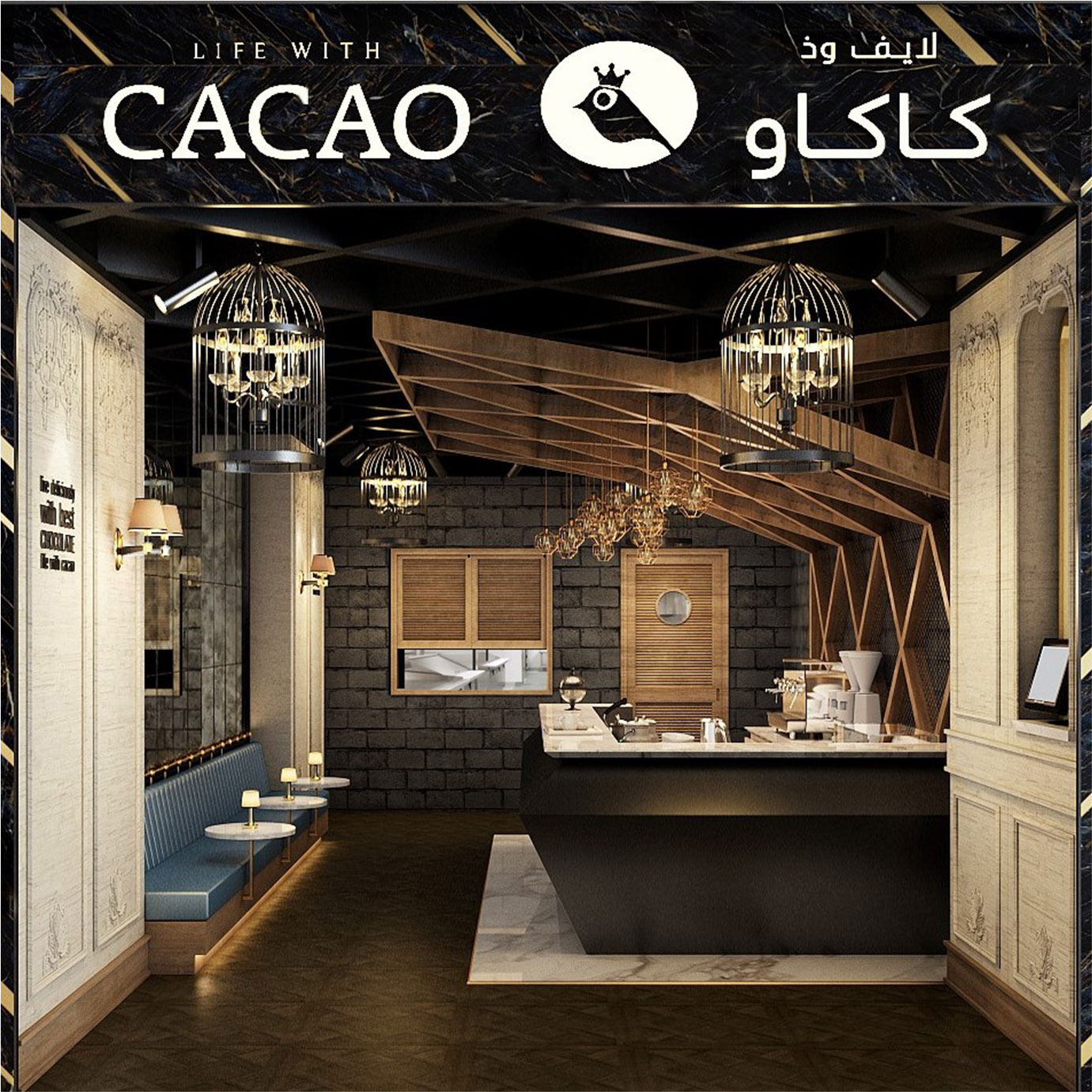 Life with cacao supervisor and general contract management Kuwait and Turkey